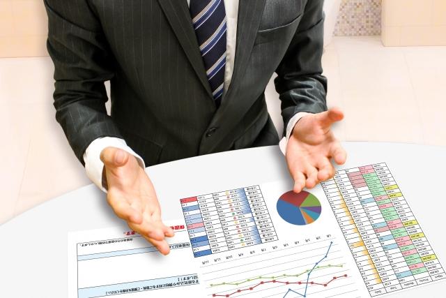 小規模事業者持続化補助金でホームページ制作